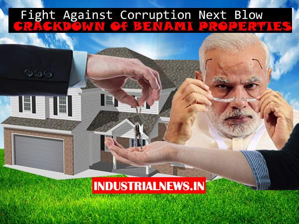Benami Properties Crackdown: Next Punch From Modi's Government Against Corruption